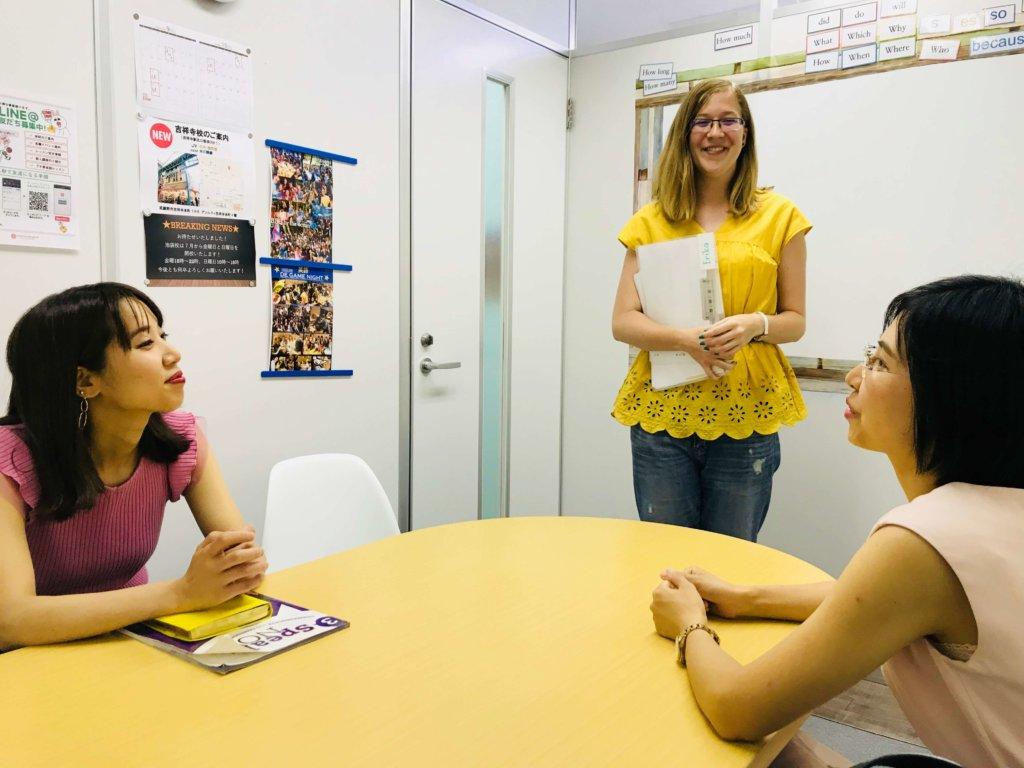 Foreigner teaching English