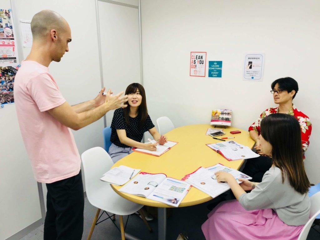 teaching-english-part-time-in-ikebukuro