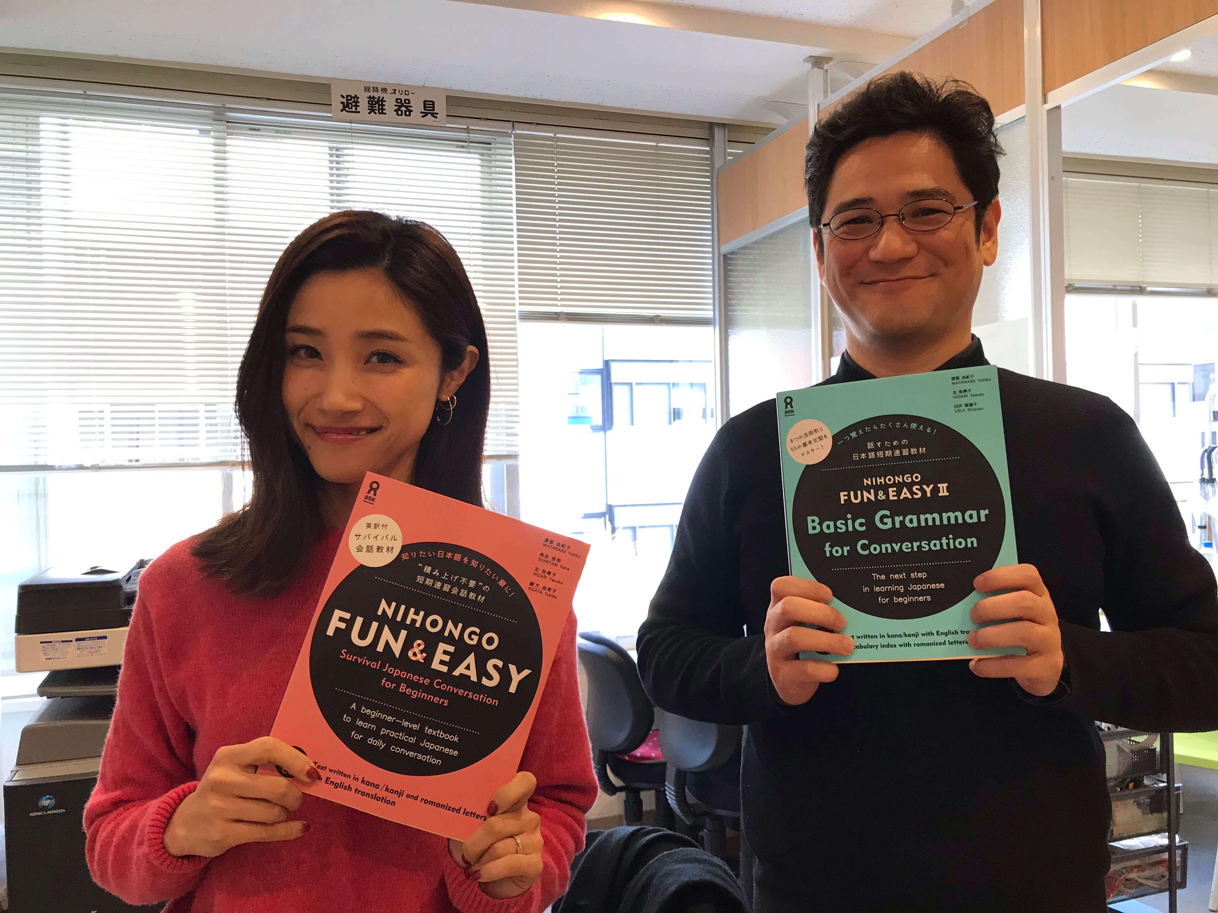 Learn Japanese in Tokyo - Japan Switch
