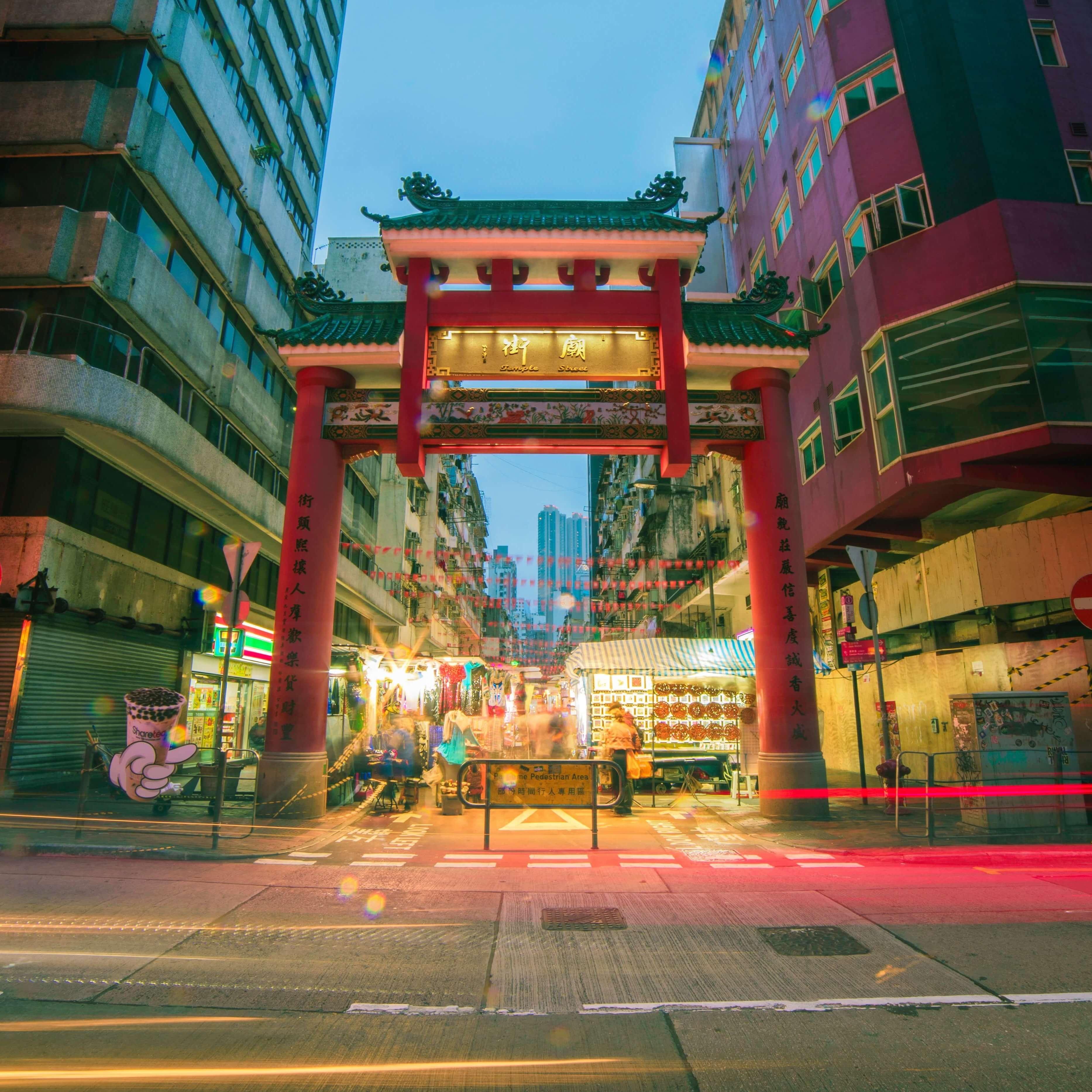 architecture-blur-buildings-946630