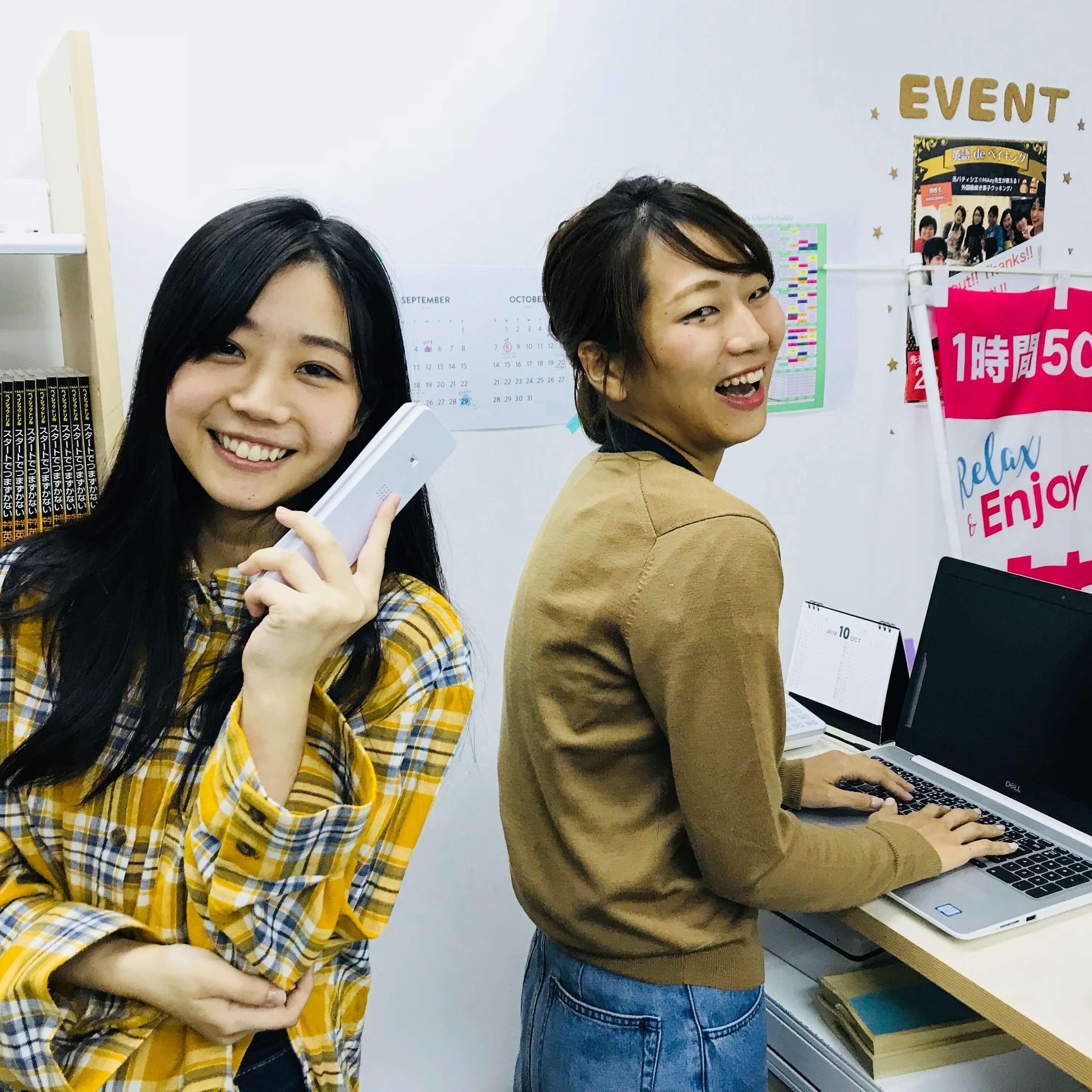 one-coin-english-gotanda-japanese-staff