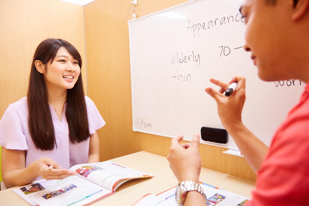 五反田の英会話学校500円英会話ワンコインイングリッシュ五反田校マンツーマン英会話レッスン風景