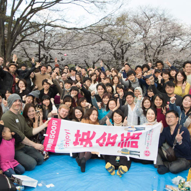 銀座にある500円英会話学校ワンコインイングリッシュイベント写真
