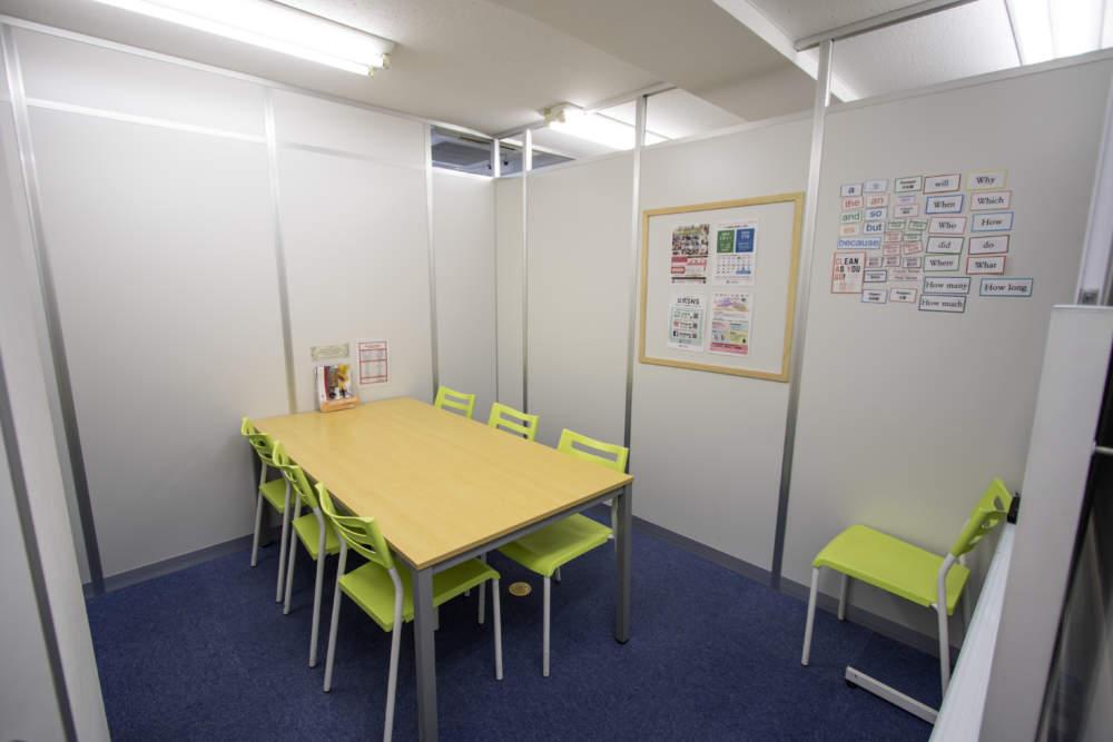 渋谷の英会話スクールワンコインイングリッシュ渋谷校舎教室