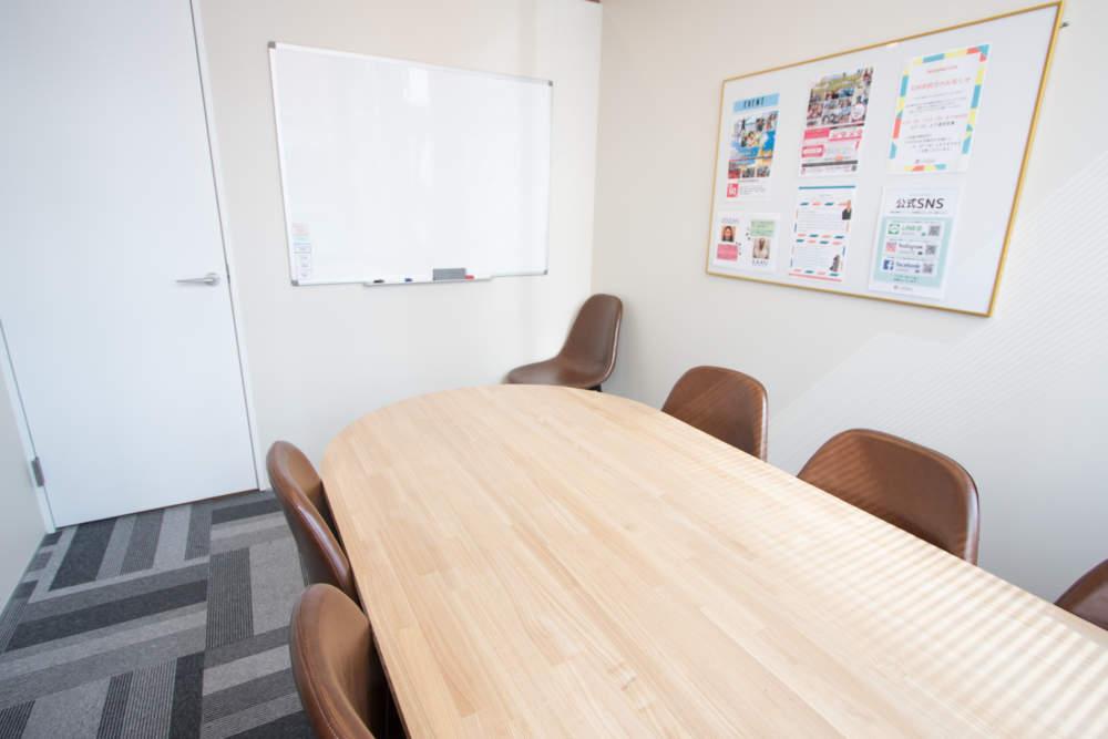新宿にある500円英会話スクールワンコイングリッシュ新宿校舎教室