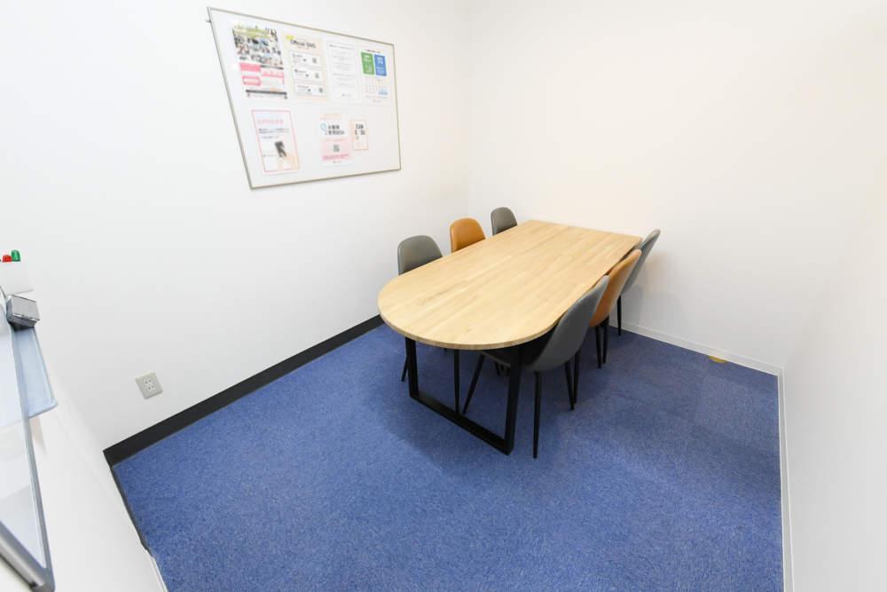 渋谷の英会話スクールワンコイングリッシュ渋谷校舎教室