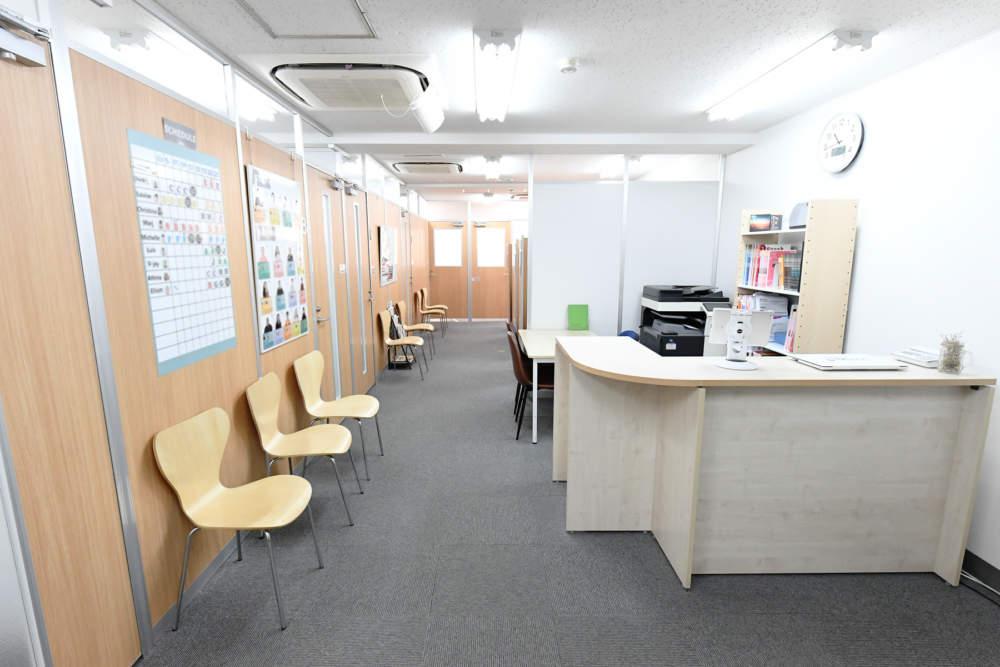 五反田の英会話スクール500円英会話ワンコインイングリッシュ五反田校